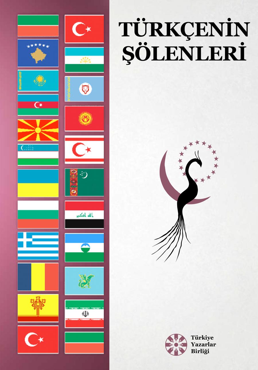 turkcenin-solenleri